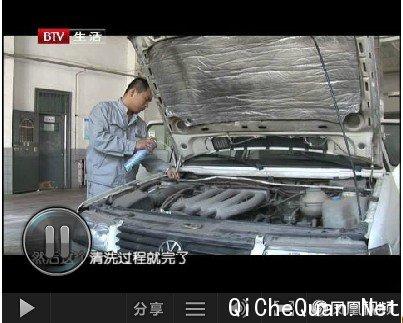 【视频】汽车空调清洗diy