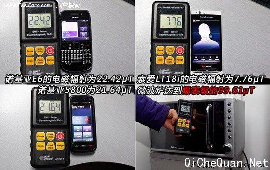 手机及微波炉的电磁辐射强度(单位统一为微特斯拉