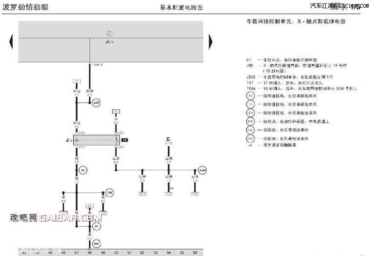 电路 电路图 电子 原理图 760_526