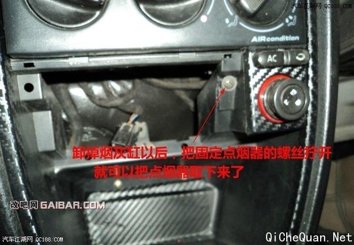捷达空调压力开关电路图