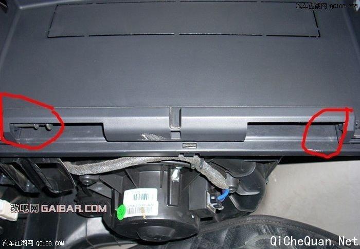更换荣威350空气滤芯和空调滤芯高清图片