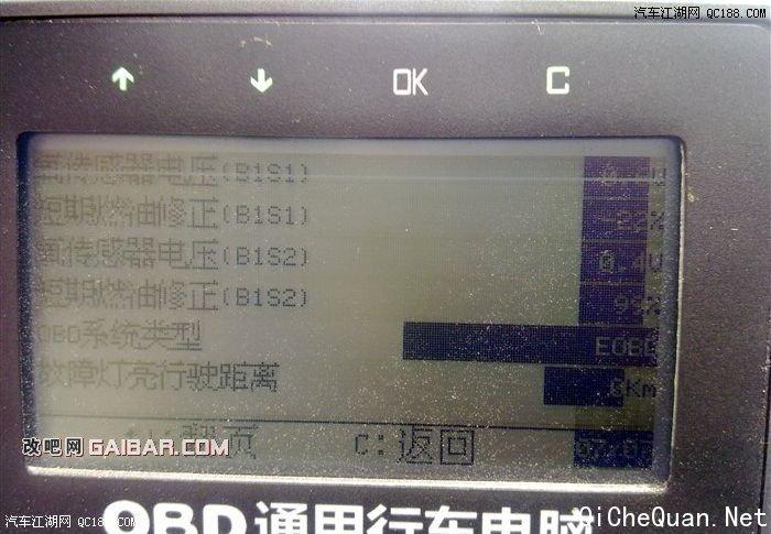 清洗比亚迪F0氧传感器详细作业高清图片