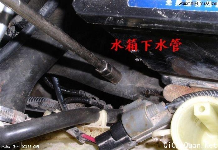 比亚迪f6冷却风扇控制电路图
