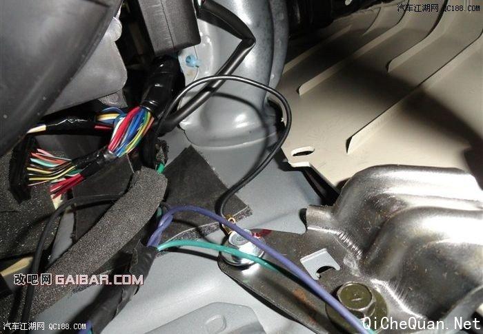 安装尾部倒车雷达摄像头