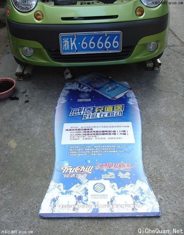 省钱为主 乐驰动手DIY更换美孚速霸机油高清图片