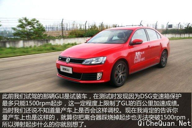 外观方面,GLI与普通版本速腾的差别其实还是挺大的,带LED日间行车灯的大灯、蜂窝状的中网以及与GTI相似造型的的雾灯,让人老远就能一眼看出这是一辆GLI。当然这对普通版速腾车主来说也是一件好事,因为目前某宝已经开始销售GLI的各种改装件,普通版车主也有一个小改自己爱车的样本了。     车身外观总的来说就是细节方面的变化,尺寸、轴距等均未发生变化,尽管这样GLI还是非常具有识别度,特别是它那泪眼式的LED日间行车灯。   17寸的抛光黑底双5辐轮毂和红色刹车卡钳是GLI的专属标志,轮胎为固特异的中高端产