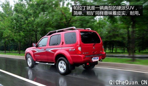 日产郑州日产帕拉丁2013款 2.4l 四驱豪华纪念版 国iv