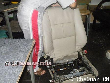 座椅快题设计尺寸
