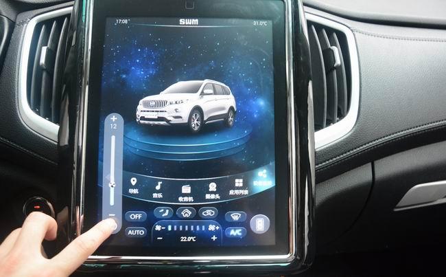 日前我们获悉,SWM斯威汽车旗下SWM斯威X7的自动挡6AT车型,将于8月公布预售价,并正式开启预售。SWM斯威X7自动挡不同于传统SUV车型,是面向更多年轻的网络一代,主打智能互联,搭载全新升级的智能互联系统E-go 2.0版本,智能科技配置和技术水平领先同级,能够带来更加便捷舒适的用车生活。 众所周知,特斯拉Model S作为世界首款采用大尺寸中控屏的汽车,曾被评为全球十大最佳汽车内饰之一。在传统豪华品牌中,宝马7系、奔驰S级等车型也有搭载豪华中控大屏。近年来,随着技术发展及工艺水平的进步,越来越多的